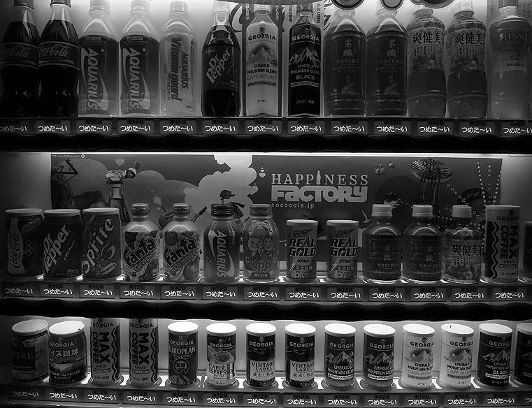 Naruto Vending Machine