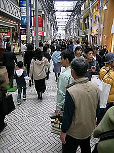 Main Arcade Kichijoji Covered Market