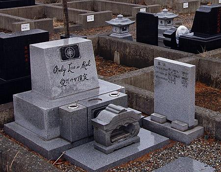 Kagosaka Cemetery detail