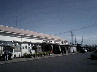 Naruto Station
