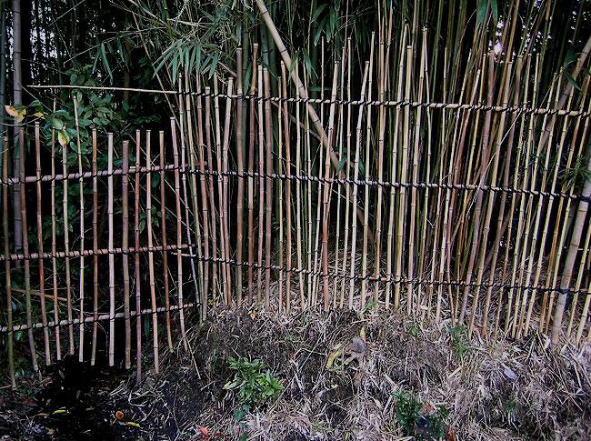 Gumyo Bamboo Fence