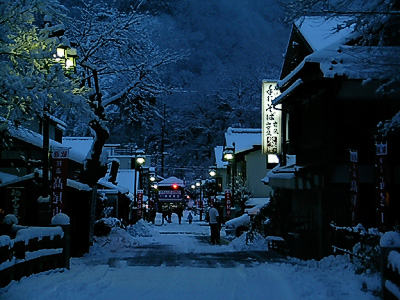 Takao snow street