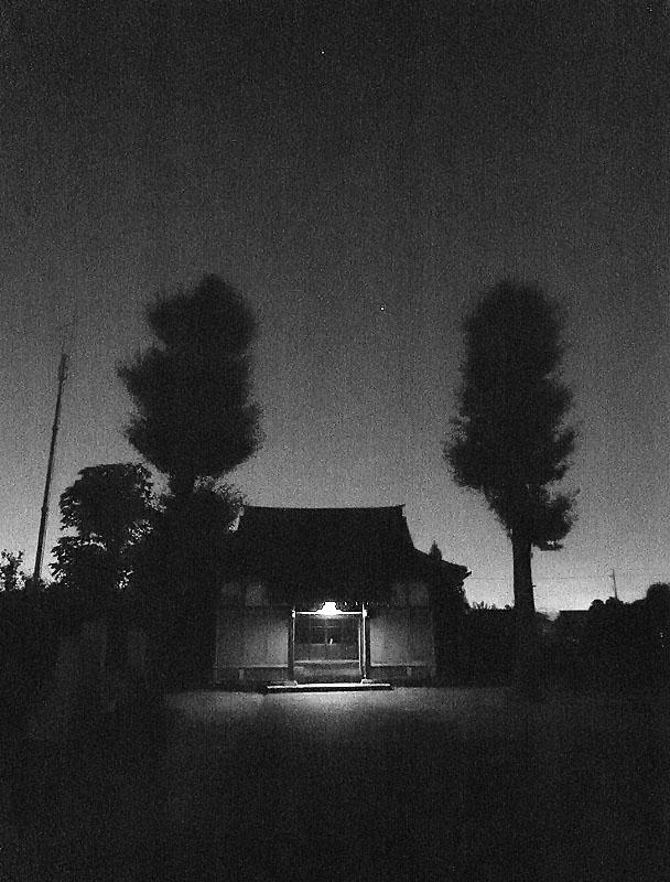 Gumyo Temple