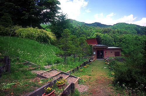 Fufu Garden Walk