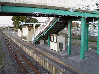 Gomyo Station