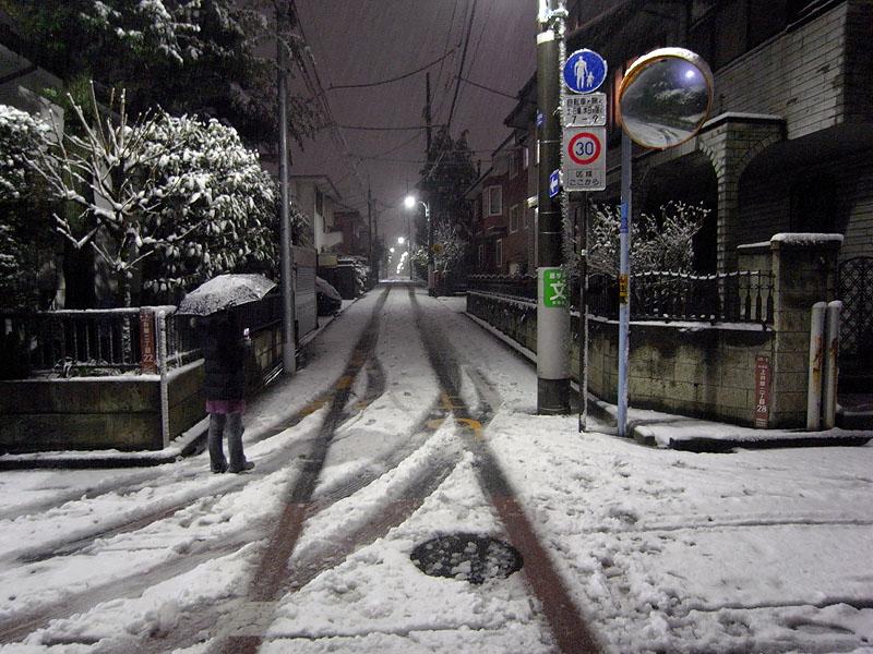 Daru Funeral Snow