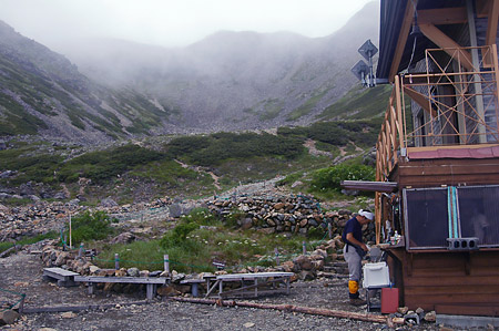 Senjo Hut