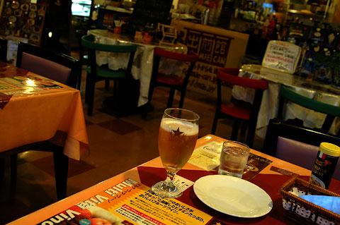 Motosuka Restaurant