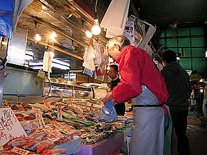 Fish Monger Kichijoji