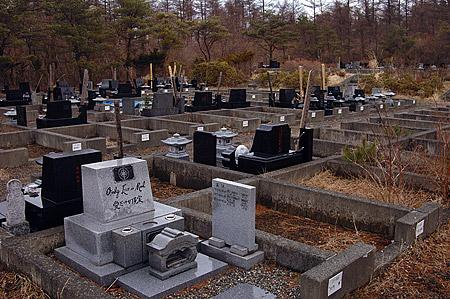 Kagosaka Cemetery