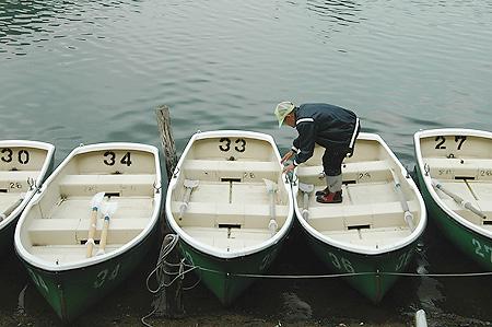 You boat keeper
