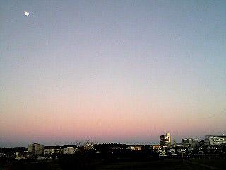 JIU Moon