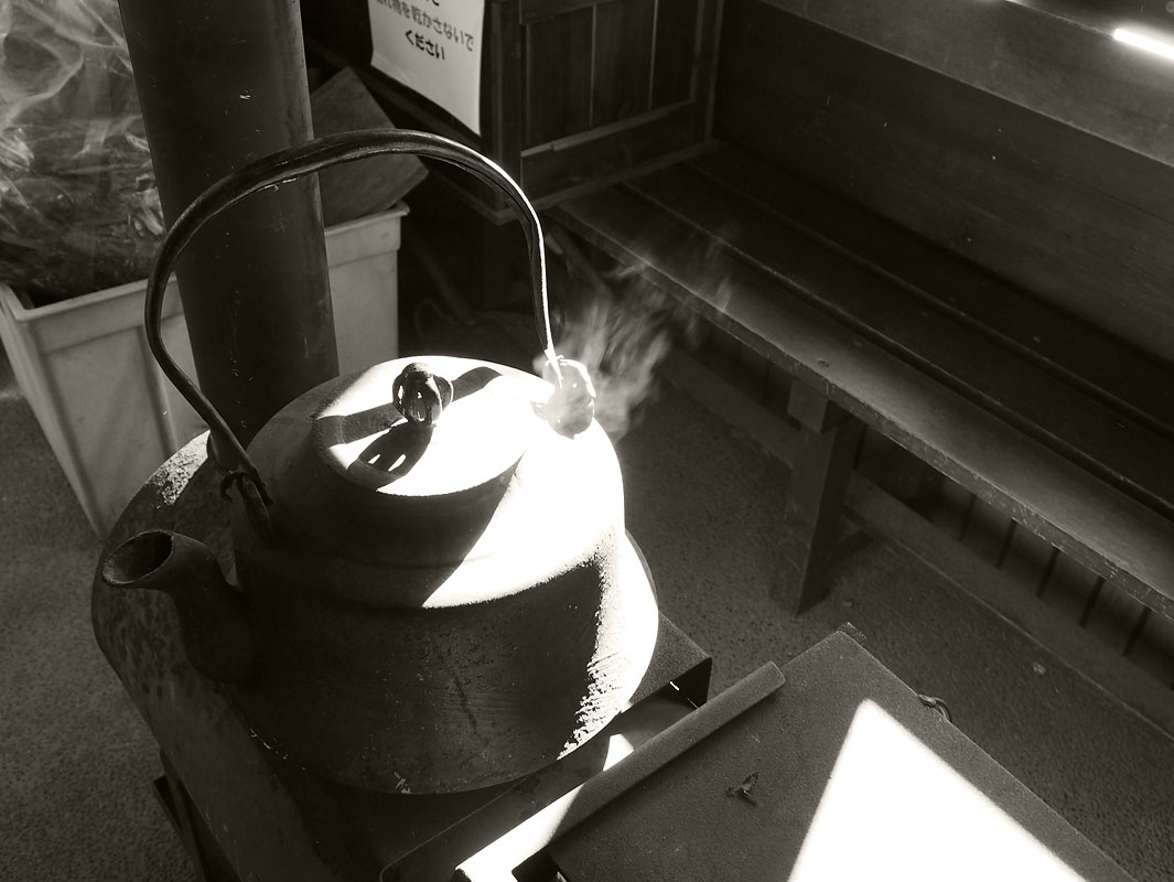 Kettle In Tokusawa Lodge